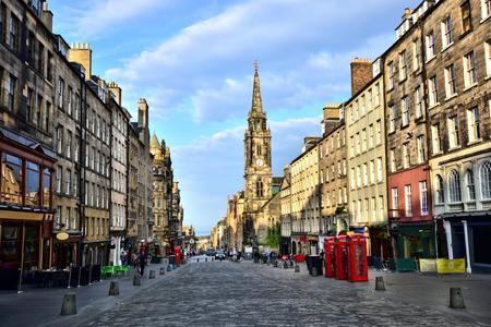 Historic Royal Mile in Edinburgh